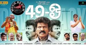 49 o movie review