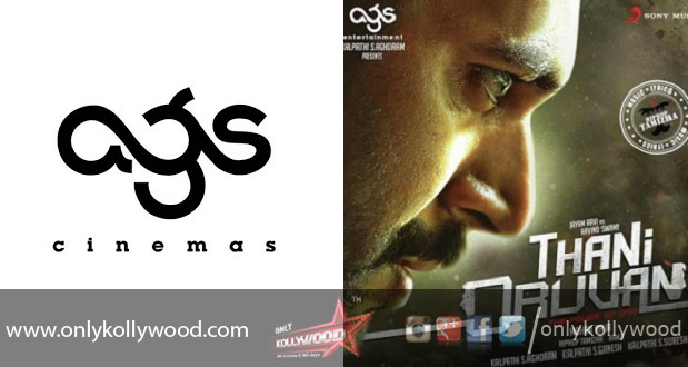 Photo of AGS Entertainment banned from producing Tamil films?