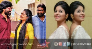Anjali Completes Iraivi Movie