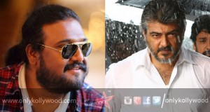 Director Siva - Ajith Kumar Join Hands For The Third Time