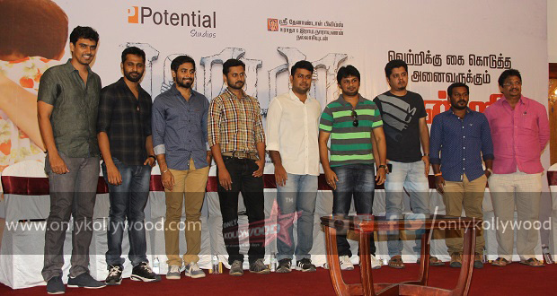 Maya Success Meet copy