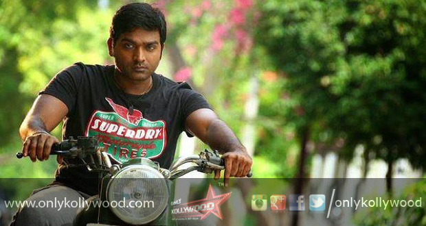 Photo of Vijay Sethupathi's son makes his acting debut