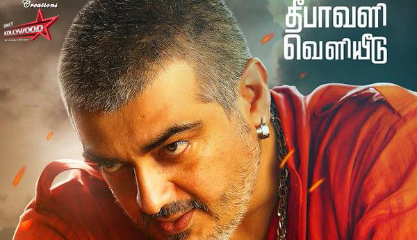 Vedalam First Look Poster copy