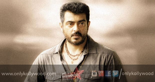 Photo of Ajith to appear in 'Red' getup in Thala 56