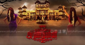 aranmanai motion poster copyaranmanai motion poster copy