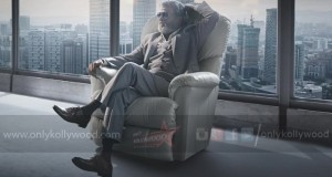 kabali first look copy