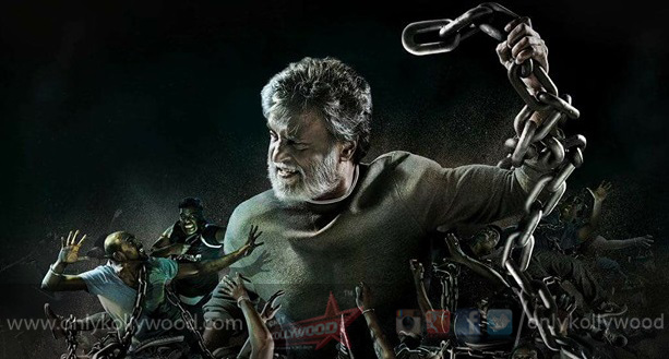 kabali shoot begins copy