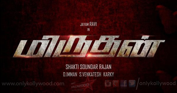 miruthan title look web copymiruthan title look web copy