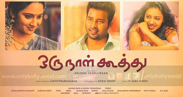 """Photo of """"Oru Naal Koothu"""" Competes in Los Angeles"""