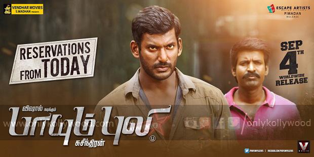 paayum puli full movie tamil vishal