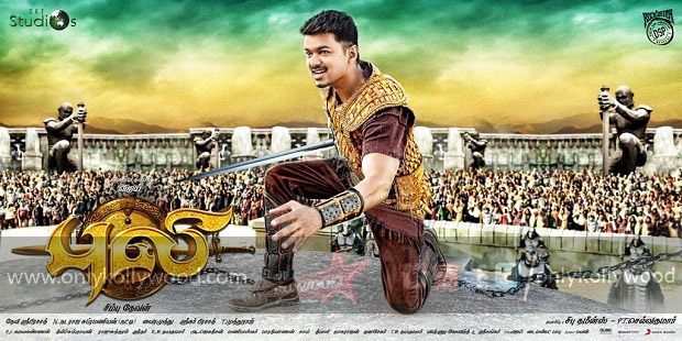 Photo of Puli Movie Posters
