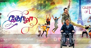 thozha movie poster copy