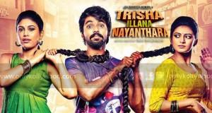 trisha illana nayanthara movie preview