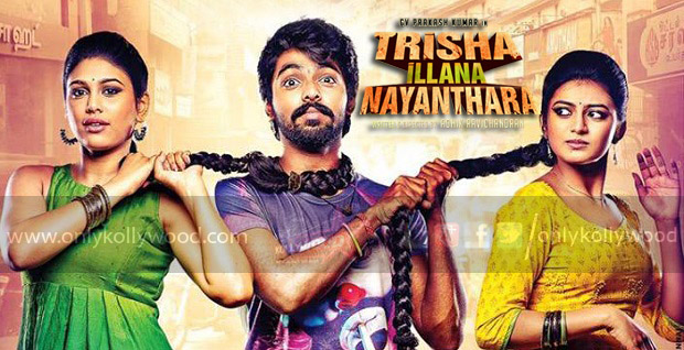 Photo of Trisha Illana Nayanthara – Preview
