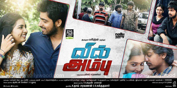 vil ambu songs review