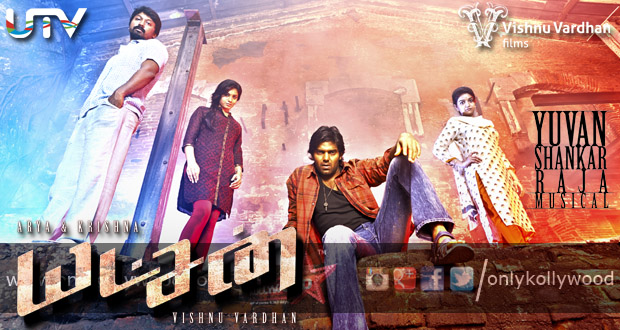 Photo of Bollywood remake plans for Yatchan on