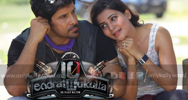 10 Enradhukulla Songs Review