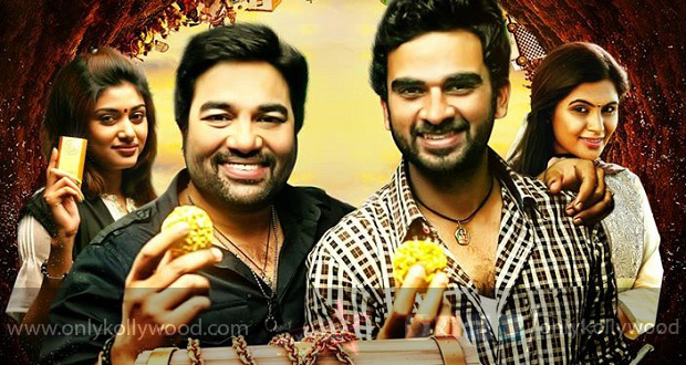 """Photo of """"144 has nothing to do with any crime or serious issue,"""" says Ashok Selvan"""