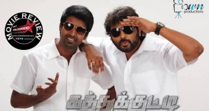 Kaththukkutty Movie Review