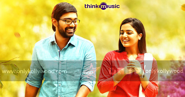 Photo of Maalai Nerathu Mayakkam Songs Review