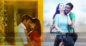 Thanga Magan Movie Posters