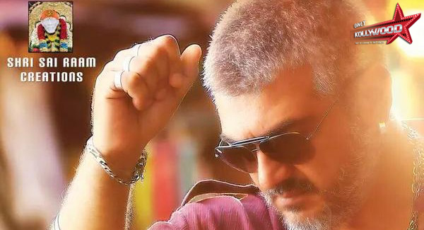 Photo of Vedalam Movie Posters
