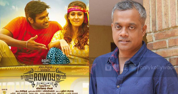 Photo of Gautham Menon raves about Naanum Rowdy Thaan