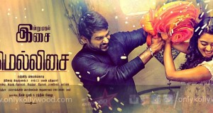 mellisai songs review