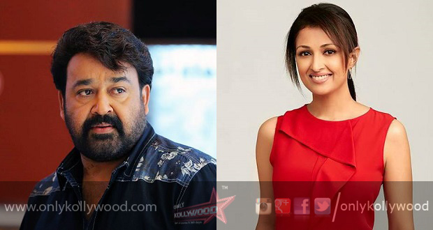 Photo of Mohanlal and Gautami team up for a tri-lingual