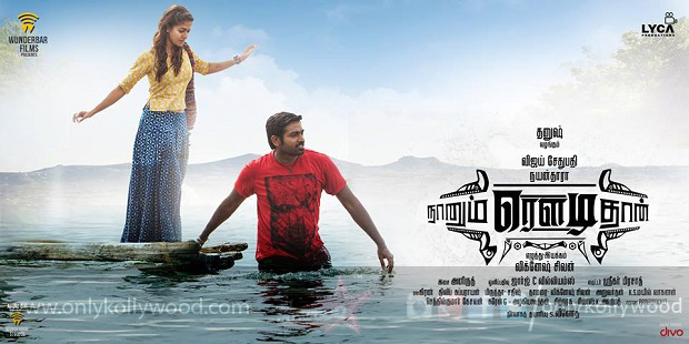 naanum rowdy dhaan songs review