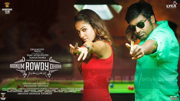 sethupathi tamil mp3 songs free download masstamilan