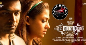 naanum rowdy thaan movie review