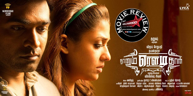 Photo of Naanum Rowdy Thaan Movie Review