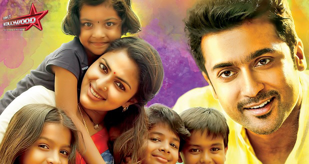 pasanga 2 songs review