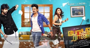 pokkiri raja first look web