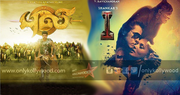 Photo of Puli gets second biggest opening after I
