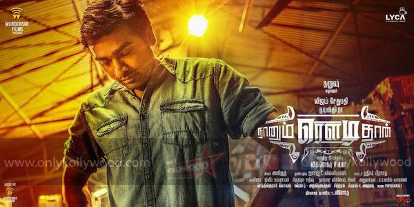 Photo of Naanum Rowdy Thaan becomes Vijay Sethupathi's best at the box office