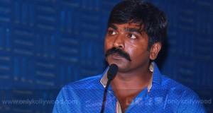 vijay sethupathi nrd press meet