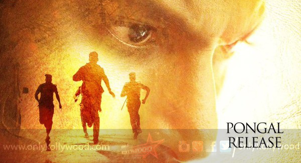 Photo of Kathakali confirmed for Pongal release