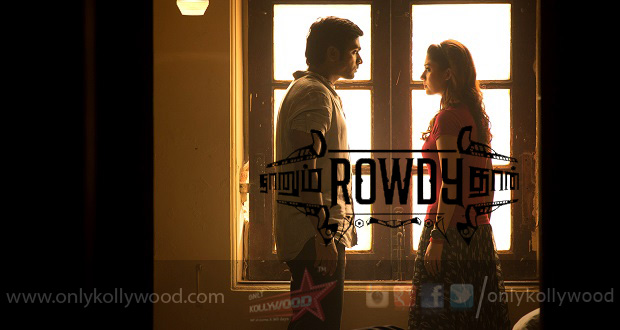 Photo of Naanum Rowdy Thaan team to join hands again?