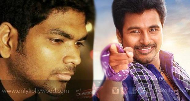 Photo of Vignesh Shivan to team up with Sivakarthikeyan?