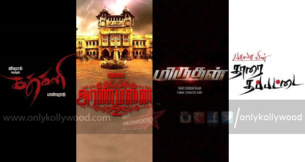 Photo of Sri Thenandal Films and Ayngaran line up two films apiece for Pongal