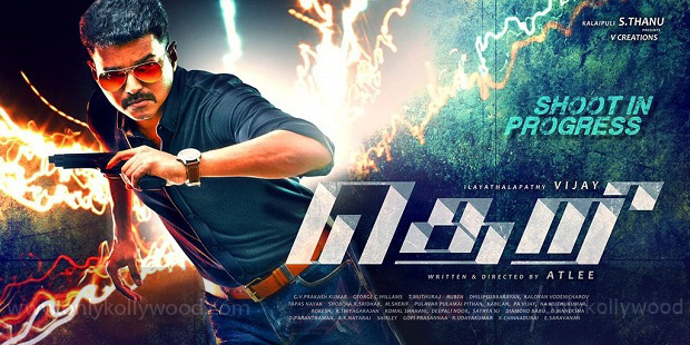 Photo of OFFICIAL: Vijay 59 titled Theri