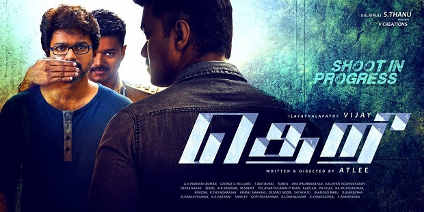 Photo of Theri Movie Posters