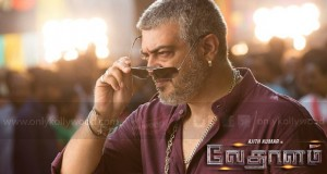 vedalam movie preview