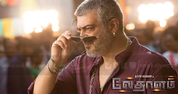 Photo of Vedalam Movie Preview