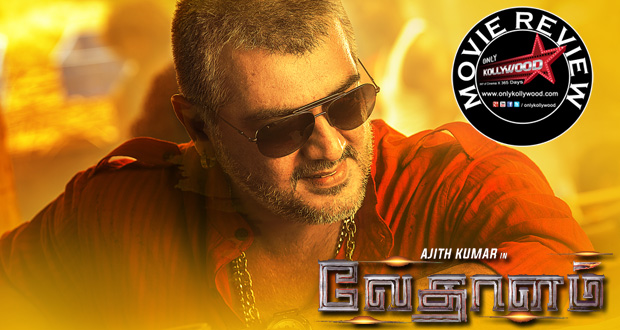 Photo of Vedalam Movie Review