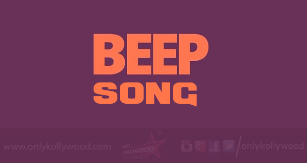 Photo of Beep Song: YouTube turns down request of cops