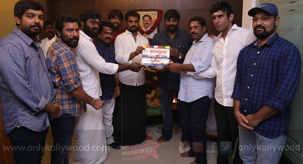 Dharmadurai Movie Pooja Stills