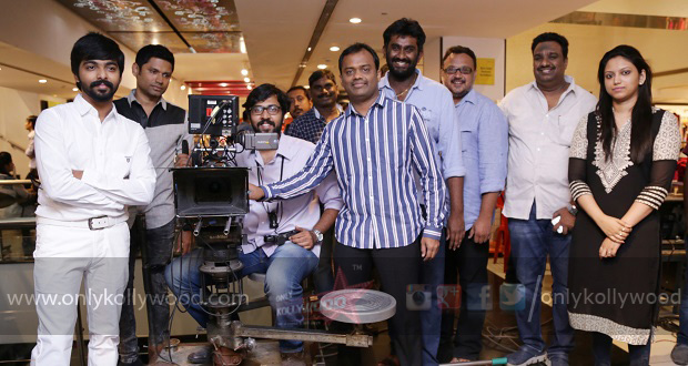 Photo of First look, title of GV Prakash's next from Pongal